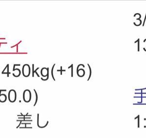 げきチーン〜先週の結果〜