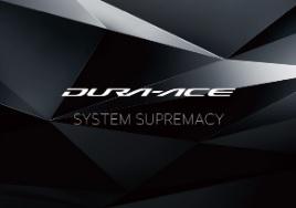 DURA-ACE(デュラエース)R9100と105(5700)とSORA(3500)の比較インプレ