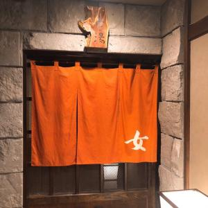 ✳︎小樽旅④〜運河の宿ふる川の雰囲気抜群のお風呂とお休み処〜✳︎