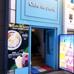 ✳︎ソウル旅④〜デザートからのアカスリ!〜✳︎
