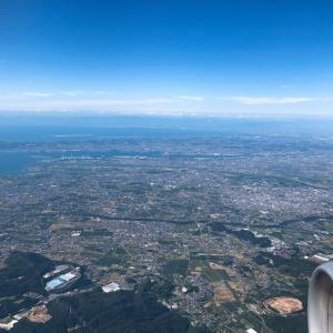 ✳︎知多・名古屋旅①〜常滑焼き物通りへ!〜✳︎