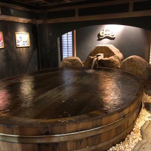 ✳︎知多・名古屋旅④〜若松知多のお風呂〜✳︎
