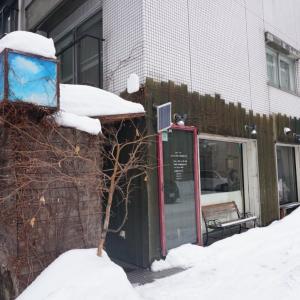 ✳︎青い空流れる雲@円山公園〜札幌ヴィーガン料理の老舗!〜✳︎