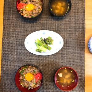 ✳︎牛丼!✳︎