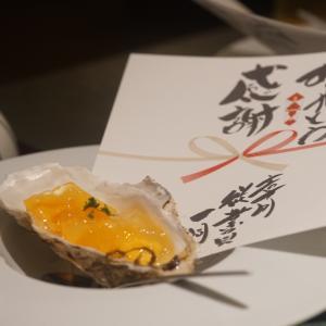 ✳︎定山渓・章月グランドホテル②〜秋満載♡感動の夕食!〜✳︎