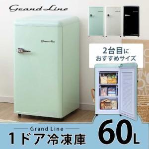 ✳︎新居に冷凍庫?!✳︎
