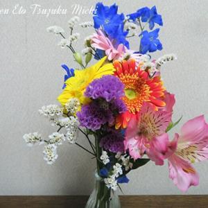 誕生日のお祝いに頂いた花束