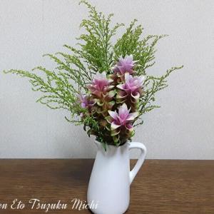 久し振りに花屋に生花を買いに行って来ました