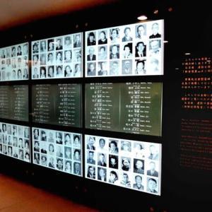 広島に原爆が投下されて四半世紀が・・・