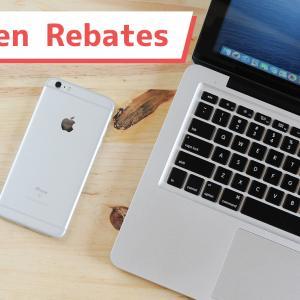 【楽天リーベイツ】Apple製品をお得に購入!ポイントアップはいつ?