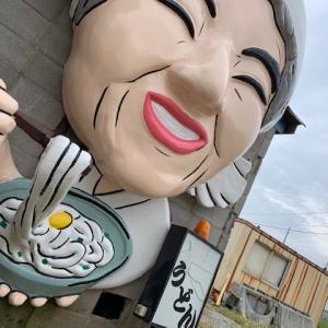ドド~ンとるみおばちゃん映え がいな製麺所