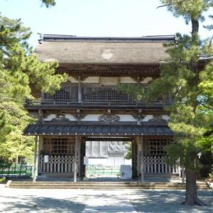 天徳寺 (秋田市)