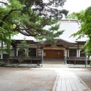 南宗寺 (八戸南部家墓所)