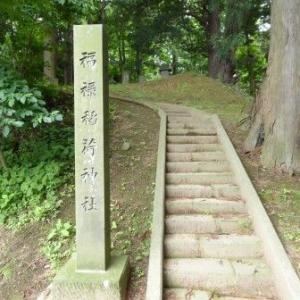 福禄稲荷神社 (八戸市長者)
