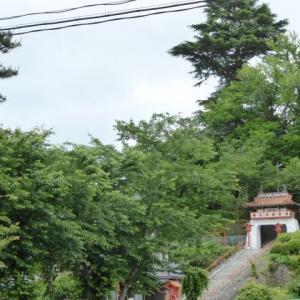 成田山福安講社 (二戸市)