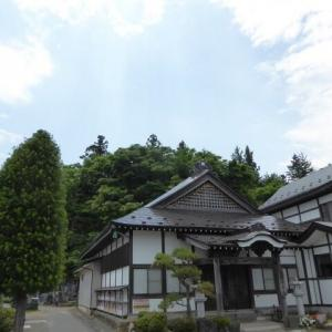 成田山安養寺 (二戸市)