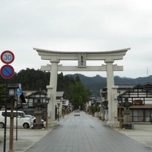 熊野大社 (南陽市)