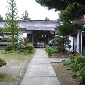 加波山不動尊神社 (八戸市)