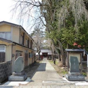 報身寺 (角館町)