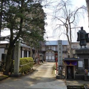 学法寺 (角館町)