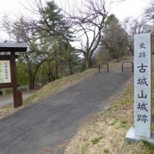七色稲荷神社 (古城山城跡)