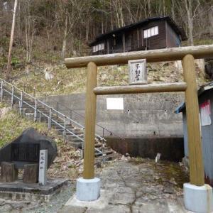 白瀧神社 (角館町)