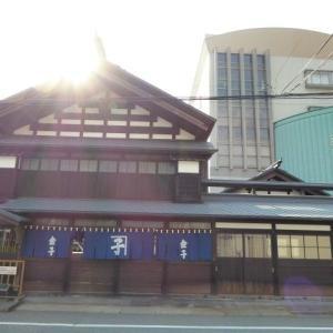 旧金子家住宅 (秋田市)