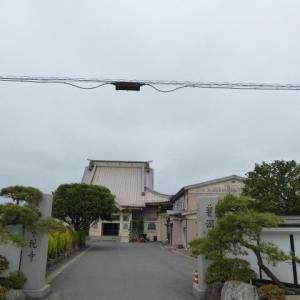 常現寺 (八戸市)