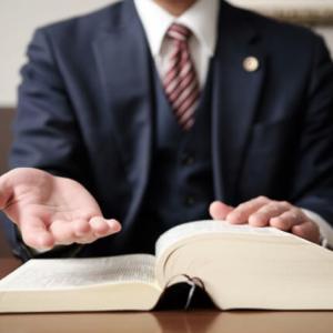 個人の方向け!法律事務所・弁護士の探し方