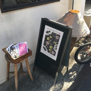 地路 木版画展 「猫さすらふ」ギャラリー西荻43にて