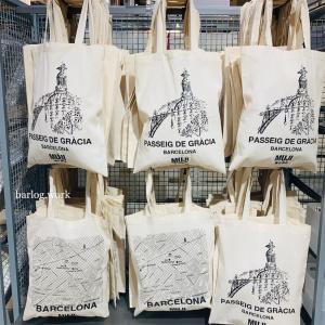バルセロナみやげに!グラシア通りのMUJI(無印良品)の限定エコバッグ