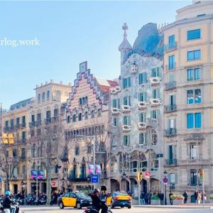 カサ・バトリョの隣の建物は何?スペイン最古のチョコレート一家の邸宅「カサ・アマトリェール」