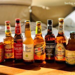 スペインのグルテンフリー・ビール9種類飲み比べ!