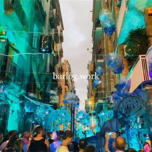 【バルセロナ・グラシアの夏祭り】2020年はバーチャル開催!