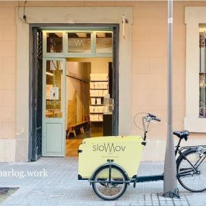 【コーヒー好き必見】バルセロナでおいしいドリップコーヒーが飲めるカフェ11選|2020年版