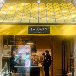 バルセロナで一番好きなパン屋さん「BALUARD BARCELONETA」