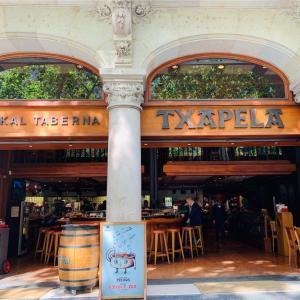 【バルセロナのバル】TXAPELA(チャペラ)・グラシア通り