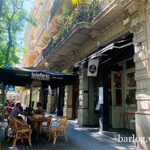 【バルセロナのバル】Telefèric(カサバトリョから5分)