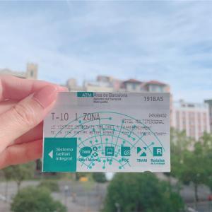バルセロナの地下鉄とバスに乗るなら「T-10(10回券)」がおトク!買い方と乗り方をわかりやすく解説