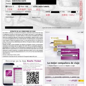 【交通】スペイン国鉄Renfe(レンフェ)の切符をネット購入する方法とおすすめサイト