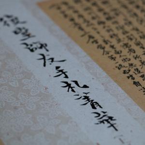 【漢文の句法】疑問形の解説『乎』『何』『安』『孰』『誰』『何為』『幾何』『何以』