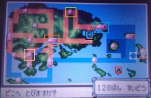 ザロクバグを使って最果ての孤島などにテレポート ダブルコラプション