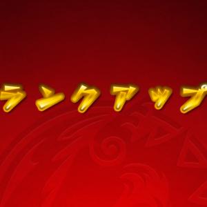 モンストノマクエ経験値 最大倍率でボーナスステージを回ろう!!