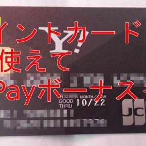 大学生でもかんたんに作れるクレジットカード 無料で作れる
