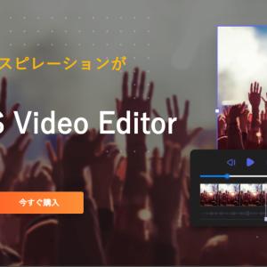 動画編集ソフトのEaseUSVideoEditor使ってみた【初心者におすすめ】