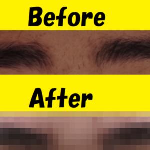 福岡のメンズ眉毛サロンに陰キャが行ってきた体験談【L/S Eyebrow】