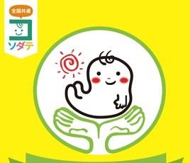 小さな子供を連れて行ける福岡の花火大会【祭りなかがわ】概要や駐車場、トイレ情報など