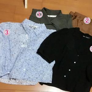 その後のレポート【続き】・8月ZARAで骨格ウェーブの購入品・オータムカラーと盛り袖と・骨格バランスⓇ・ファッションアドバイス