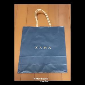 ZARA通販で柄物スカート選び・普段は色物・柄物をあまり見ない方の参考に・骨格バランスⓇ・ファッションアドバイス