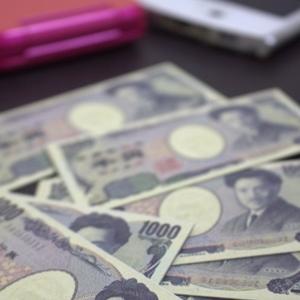 UQモバイルの家族割がおすすめ!2回線目以降それぞれ〇円引き!